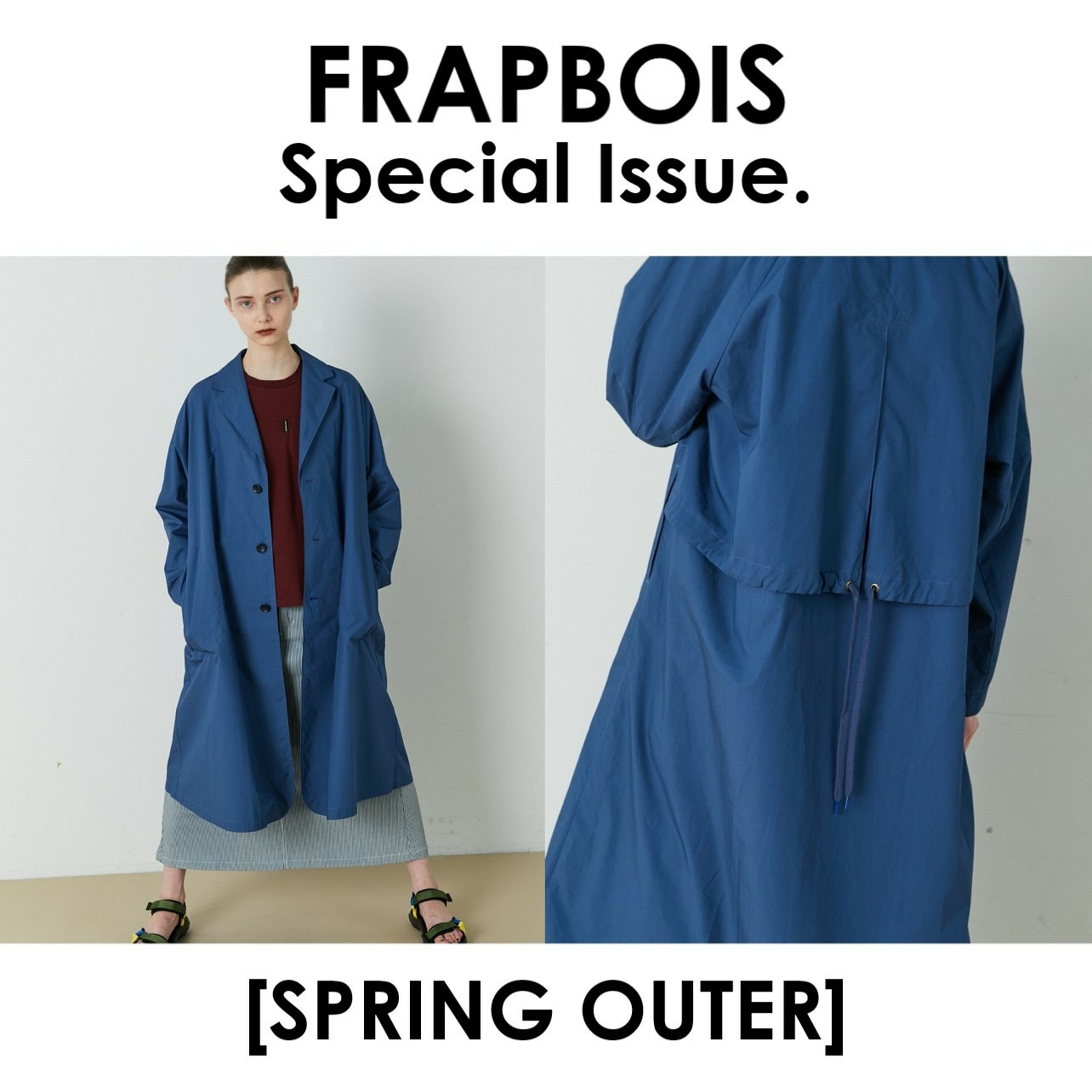 Special Issue.[SPRING OUTER]