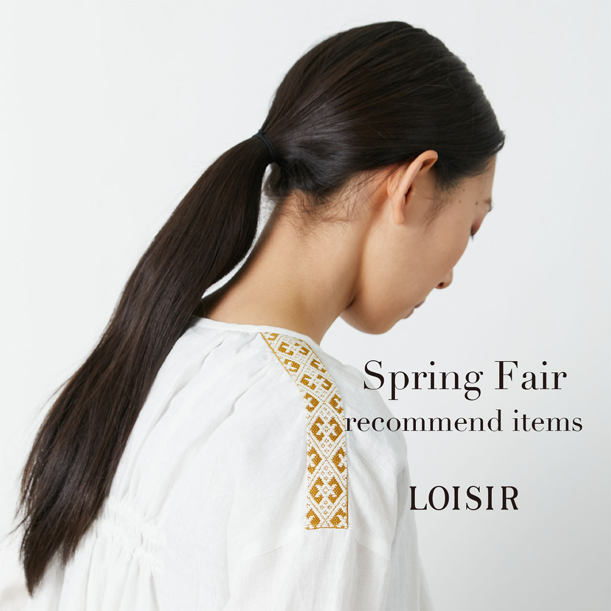 Spring Fair recommend items